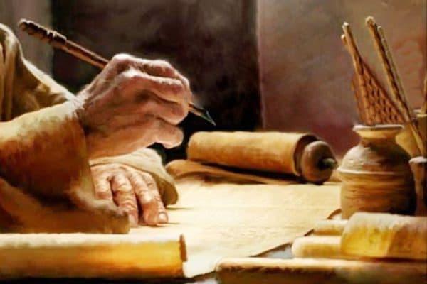 Scribe copying Scripture